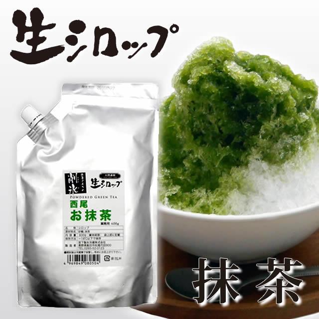 削氷かき氷シロップ600g抹茶