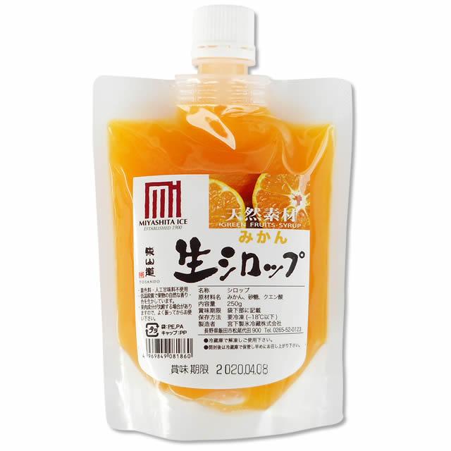 /kezurihi/mi017_2.jpg
