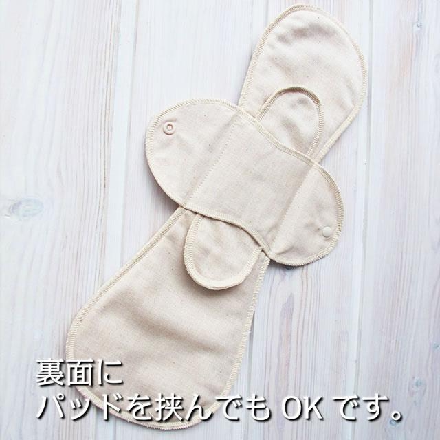 布ナプキン使い方2
