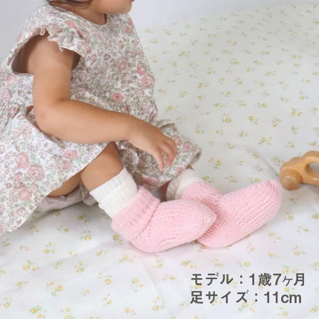 赤ちゃん用重ね履き