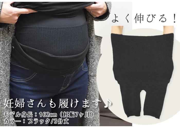 伸縮性が良い 腹巻パンツ