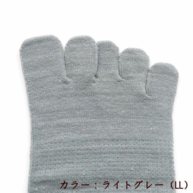 【夏季限定】大法紡績絹木綿スニーカー用5本指ソックスMLLLサイズ22~24cm24~26cm26~29cm全11色日本製【メール便可】