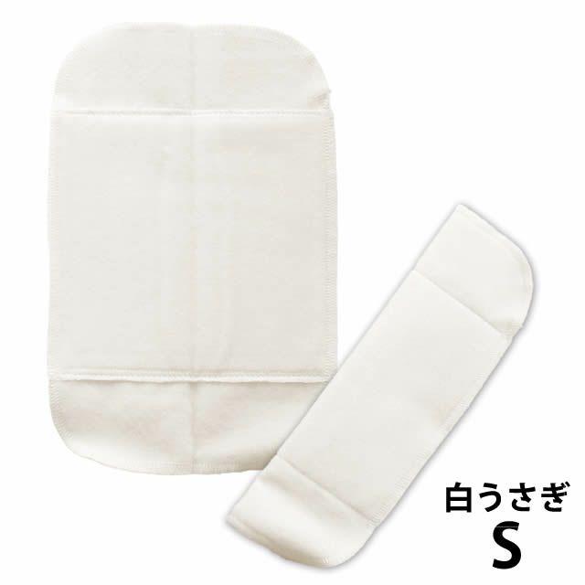 白うさぎ布ナプキンS(2つ折)