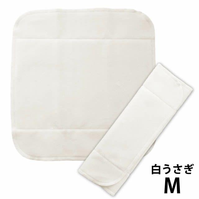 白うさぎ布ナプキンM(3つ折)