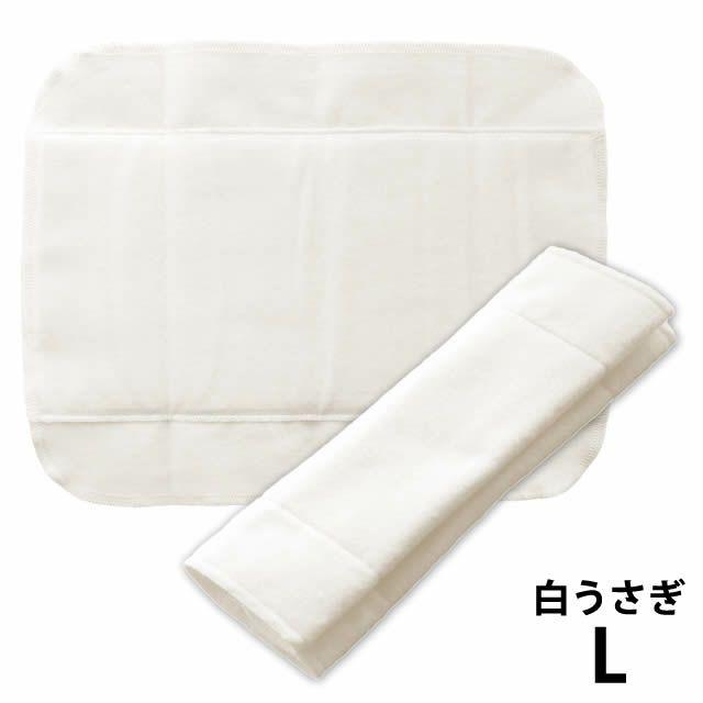 白うさぎ布ナプキンL(4つ折)