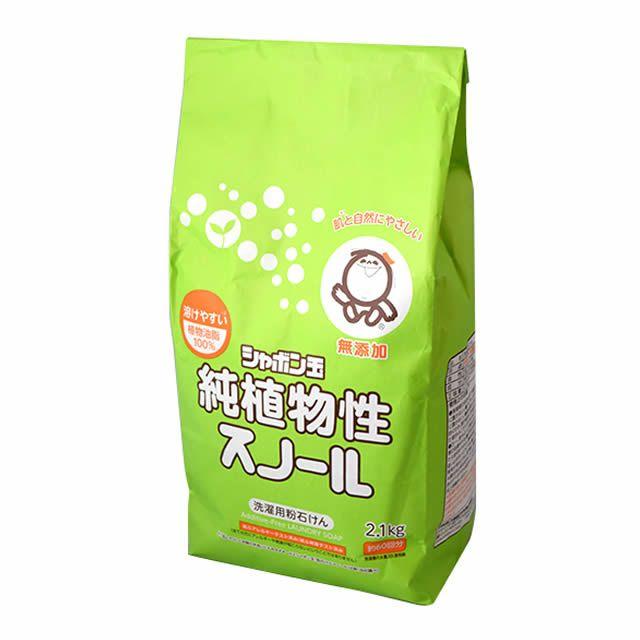 シャボン玉純植物性スノール(粉石けん)2.1kg(袋)