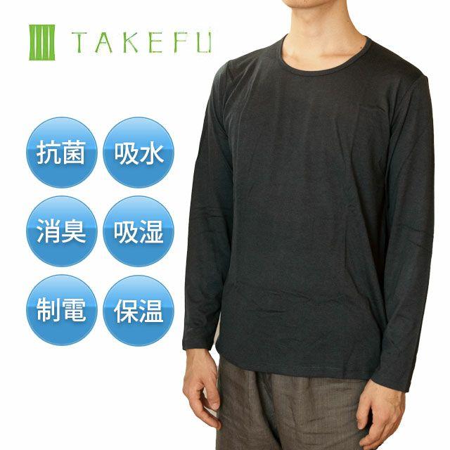 TAKEFU竹布長袖シャツメンズスモーキーネイビーS/M/L【メール便可】