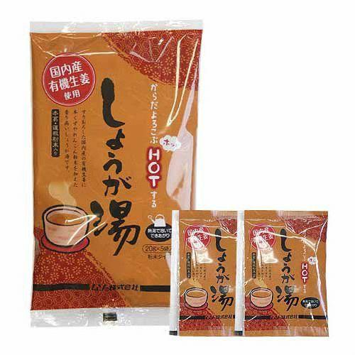 ムソー国内産有機生姜使用しょうが湯100g〔20g×5袋〕