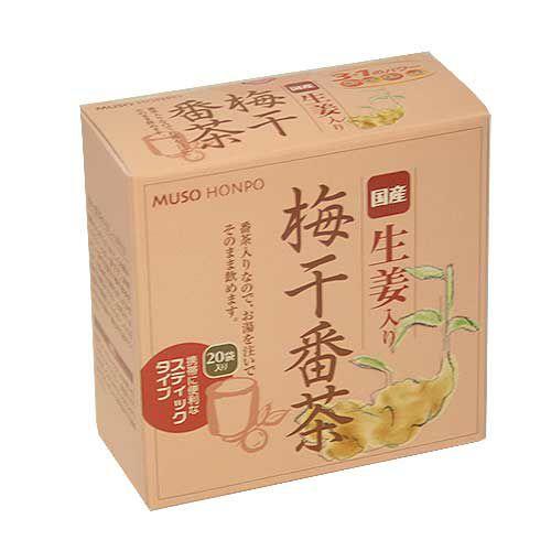 無双本舗国産生姜入り梅干番茶スティックタイプ(8g×20袋)