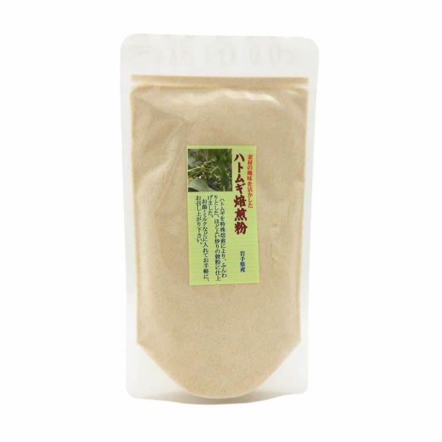 穀の蔵岩手県産100%使用「ハトムギ焙煎粉」50g