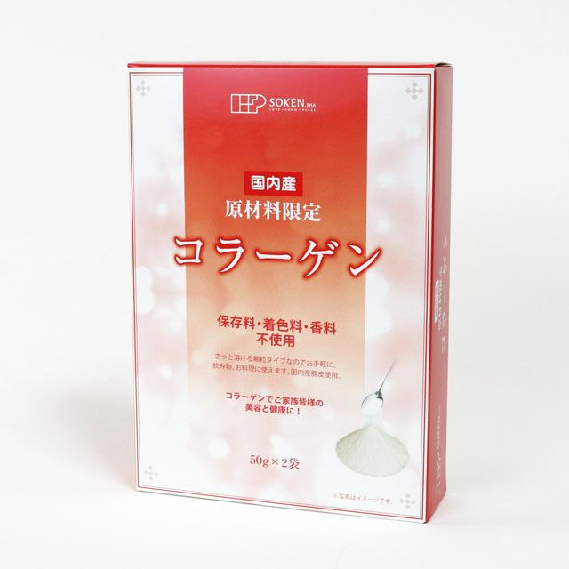 創健社国内産コラーゲン100g(50g×2包)