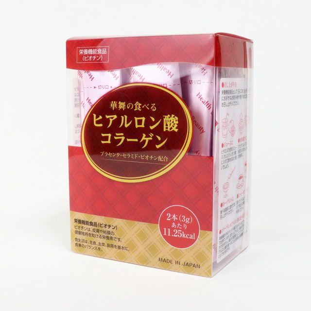 創健社 華舞の食べるヒアルロン酸コラーゲン 45g(1.5g×30本)