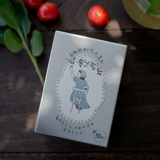 創健社 有機栽培ですくすく育った あせろらと、かむかむのビタミンC(オーガニックビタミンC) 45g(1.5g×30包)