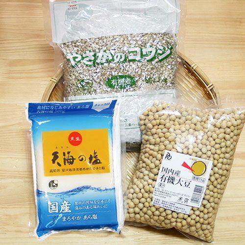 味噌手作りセット〔麦こうじ使用〕セット内容:有機麦こうじ1kg+有機大豆1kg+カンホアの塩500g