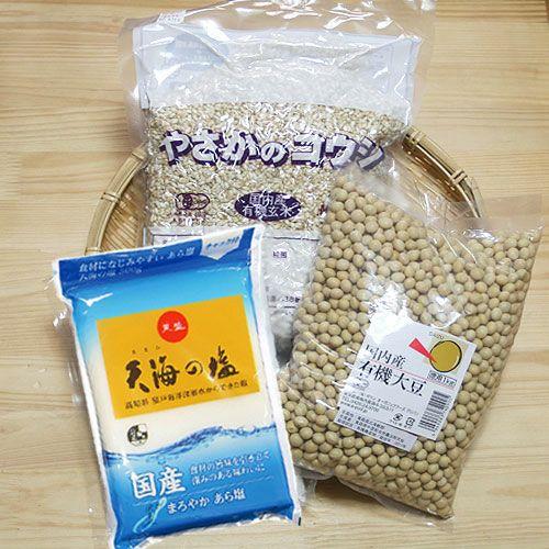 味噌手作りセット〔玄米こうじ使用〕セット内容:有機玄米こうじ1kg+有機大豆1kg+カンホアの塩500g