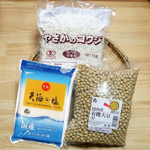 味噌手作りセット〔米こうじ使用〕セット内容:有機米こうじ1kg+有機大豆1kg+カンホアの塩500g